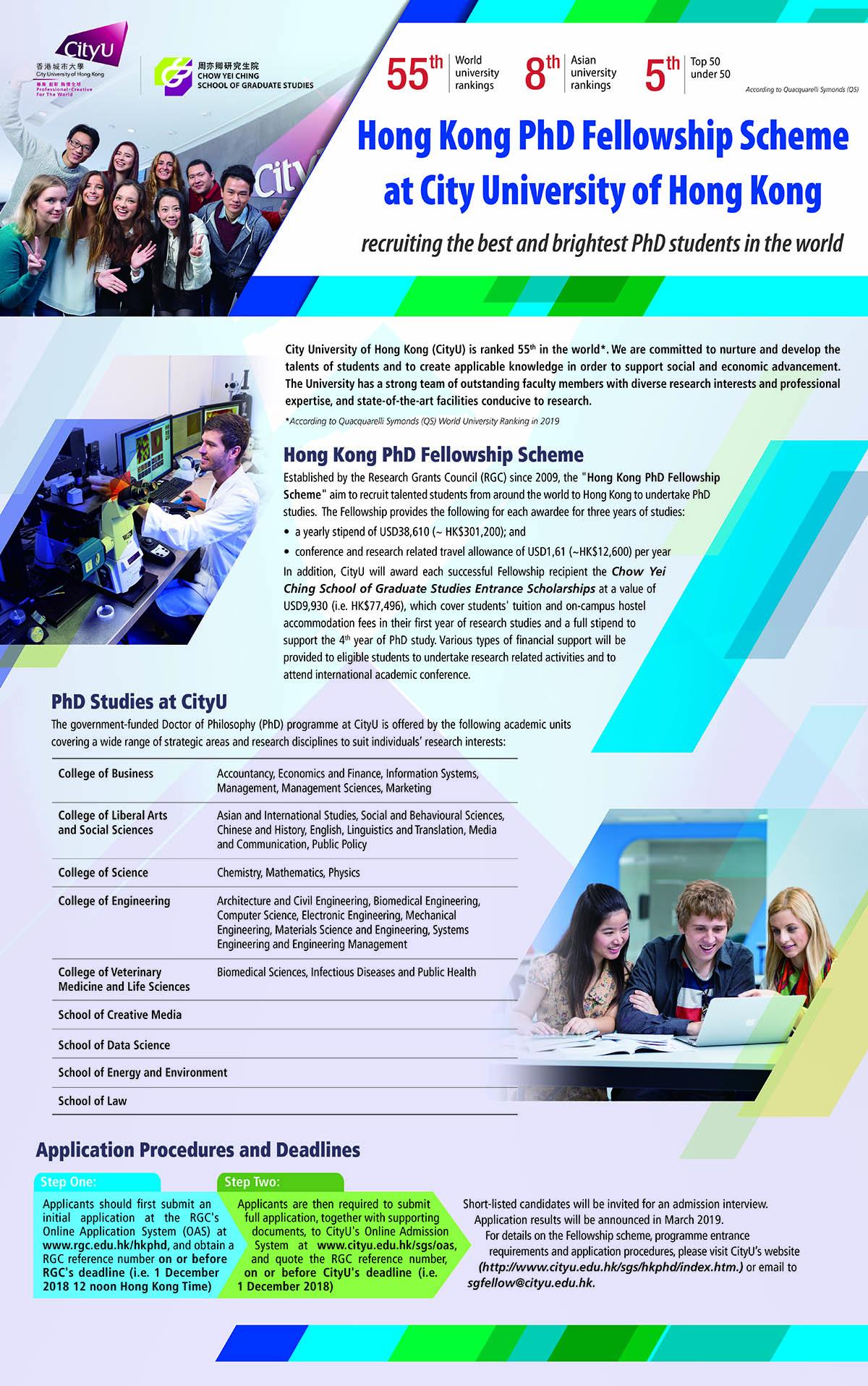 HKPFS advertisement